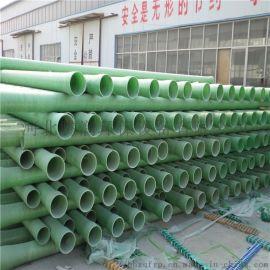厂家供应玻璃钢电缆保护管 电缆穿线管腾润环保