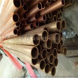 直销精密黄铜管H65环保黄铜管