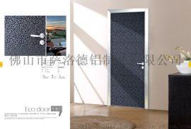 佛山铝合金生态门 防潮不变型 黑色富贵花生态门