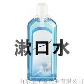 山东漱口水OEM加工厂家 漱口水品牌 厂家直销