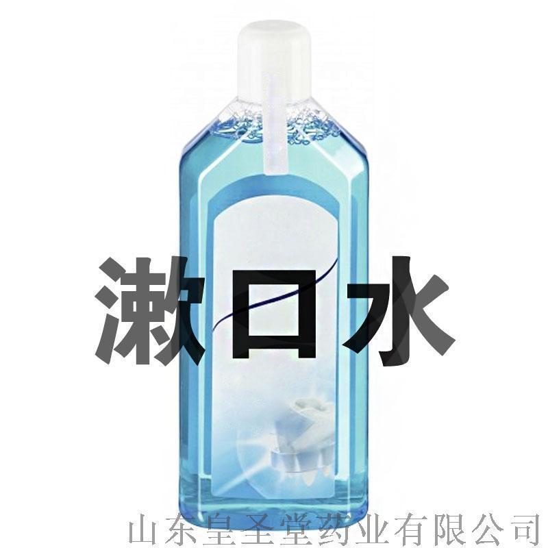 山東漱口水OEM加工廠家 漱口水品牌 廠家直銷
