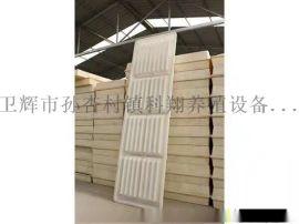 欧式2.2米保育漏粪板模具