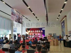 舞台北京赛车租赁,公司年会音响租赁,西安彼德广告