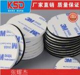 连云港3M 泡棉胶垫、防滑泡棉垫片、防静电泡棉