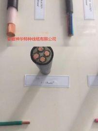 YJV-4*35 电力电缆