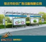 《供应》不锈钢公交站台、不锈钢灯箱加工定制