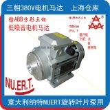 3A三相高壓旋轉葉片泵用電機馬達低噪音低溫升