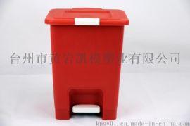 30L红色塑料垃圾桶模具/垃圾桶注塑模具