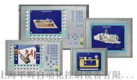 西门子TP270-10触摸式面板
