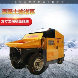 微型混凝土输送泵 高层地暖垫层浇注泵 大颗粒输送泵
