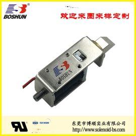 博順產銷智慧櫃電磁鎖 BS-0854S-105