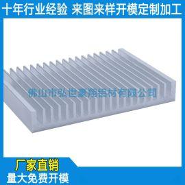 定做铝挤散热器,电子散热片 铝挤型材加工厂家