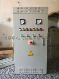 厂家直销定制 22kw星三角启动柜 排污泵控制柜 消防水泵控制柜