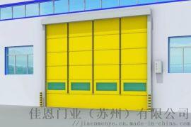 防火防尘工业卷帘门 专业打造快速门