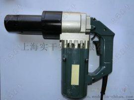 M24、M30、M22、M27扭剪型电动扳手