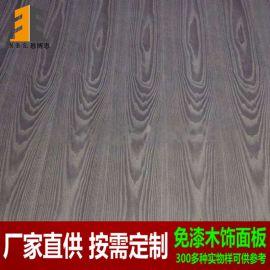 天然白栓木飾面板,多層膠合板,uv塗裝板