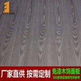 天然白栓木饰面板,多层胶合板,uv涂装板