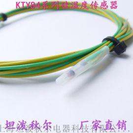 NXP电阻KTY84-130现货/KTY84-130传感器