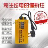 高效省电节电器 家用工业智能省电宝 节电盒