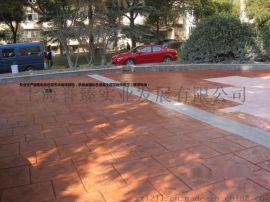 钦州艺术压花地坪/来宾彩色混凝土地坪材料