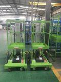 武汉市高空作业举升机液压升降机启运铝合金移动机械