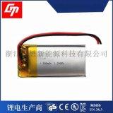 智能手表锂电池3.7v 751635 350mah聚合物充电锂电池计步器