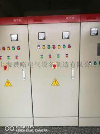 水泵软启动控制柜一用一备55KW消防泵软启动控制柜双软启动器