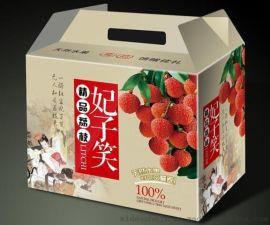 辉县市印刷包装盒工厂 包装盒生产厂商