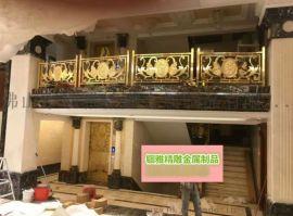 豪华别墅阳台装饰纯铜雕刻护栏,铜板镂空镀金护栏