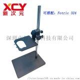 深圳市红外热像仪固定支架XCY-DB-H8