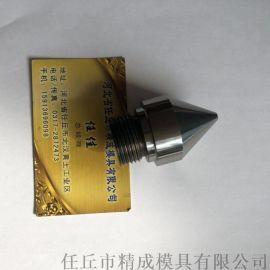 硬质合金模具加工定做钨钢零件YG8材质耐高温耐磨损