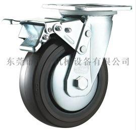 厂家直销 5寸6寸8寸高弹力橡胶轮万向定向脚轮