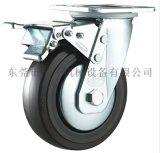 廠家直銷 5寸6寸8寸高彈力橡膠輪萬向定向腳輪