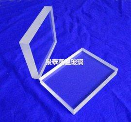 工业用高温高压观察窗玻璃