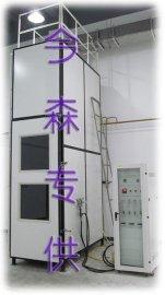 成束电线电缆垂直燃烧试验机 (KS-55B)