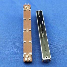 音响直滑电位器(C6045)