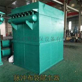 布袋除尘器袋式收集器 碳钢材质粉尘处理设备