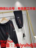 供应ua安德玛运动健身裤一手供应货源一件代发货