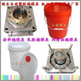 做注射模具订制15升塑料密封桶模具精品高端模具