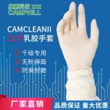 11寸一次性乳胶手套  无粉磨面防护手套