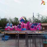 兒童好玩的遊樂設備霹靂搖滾 戶外遊樂設施廠家
