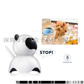 爱看盒子智能宠物摄像机,网络摄像机,智能家居摄像机