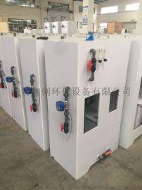 电解盐水厂消毒设备选型/次氯酸钠发生器