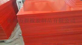 高分子聚乙烯板hdpe加工件超高分子量聚乙烯板材
