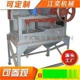 高效耐用鋸齒波跳汰機 重金屬礦用鋸齒波跳汰機