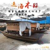 1到6米手工渔鱼电动乌篷装饰观光小木船