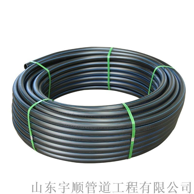 HDPE管,PE管材,PE给水管厂家,PE管