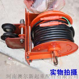 电缆卷筒厂家  电磁吸盘用电缆卷筒