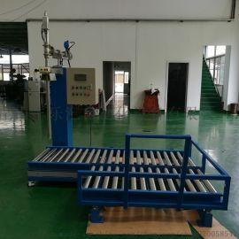 200L液体润滑油半自动称重式灌装机200KG树脂自动灌装机