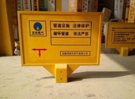 专业玻璃钢警示牌燃气标志桩永不生锈
